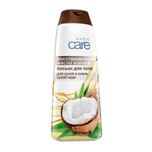Лосьон для тела «Масло кокоса. Восстановление», 400 мл