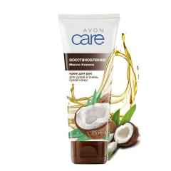 Крем для рук «Масло кокоса. Восстановление»