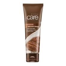 Крем для рук с маслом какао «Питание»