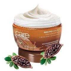 Восстанавливающий увлажняющий крем-суфле для тела с маслом какао и витамином Е