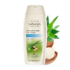Шампунь-ополаскиватель 2 в 1 с ароматом алоэ и макадамии «Роскошное питание»